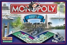Boite du Monopoly Brest