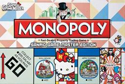 Boite du Monopoly Sanrio Game Master